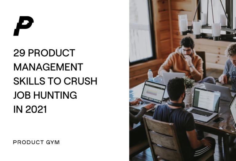 product management skills